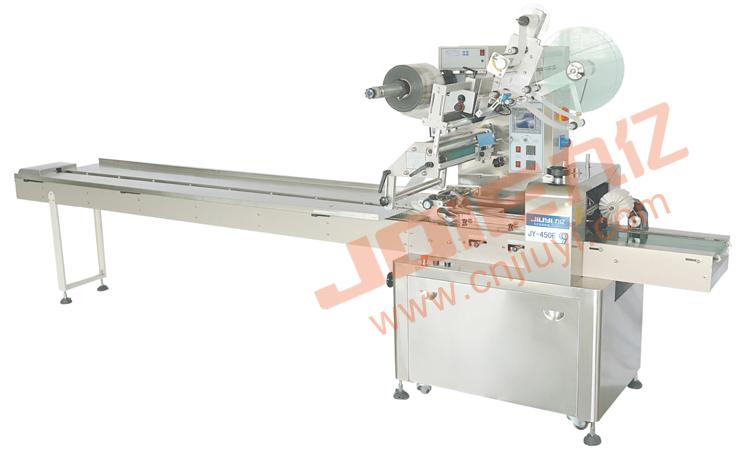 纸巾包装机